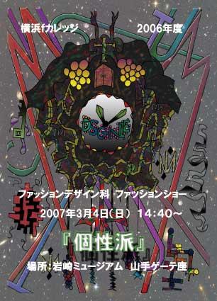 image2007_02_21_01.jpg